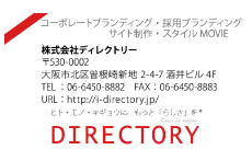 More about directry