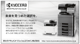 More about kyocera