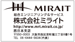More about miraita